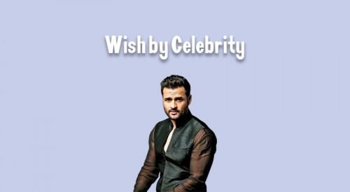 Wish By Celebrity