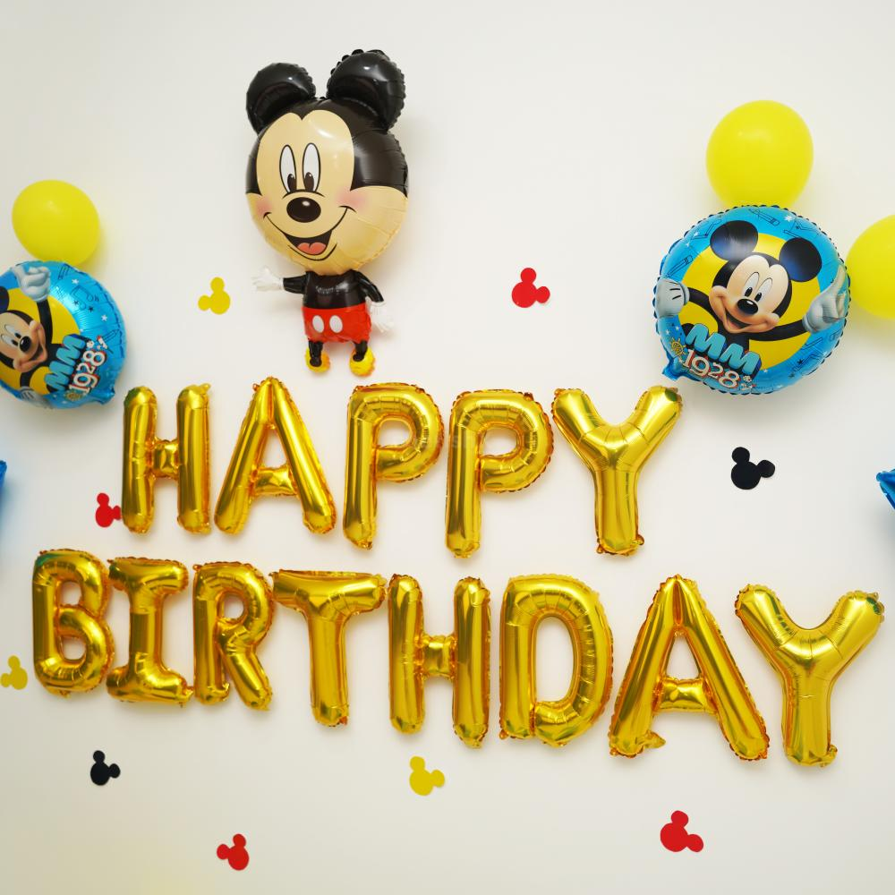 1st or 5th birthday, Celebrate your kid's birthday with  Mickey Mouse Birthday Party Decoration!