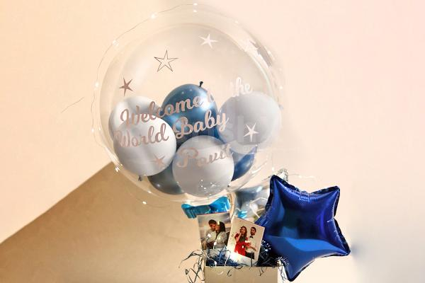 Blue Personalised Balloon And Photo Bucket