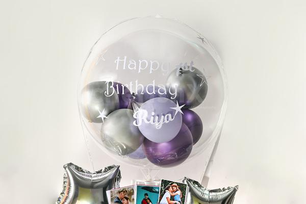 Plan a gift like this to give to your close ones on birthdays or anniversaries!