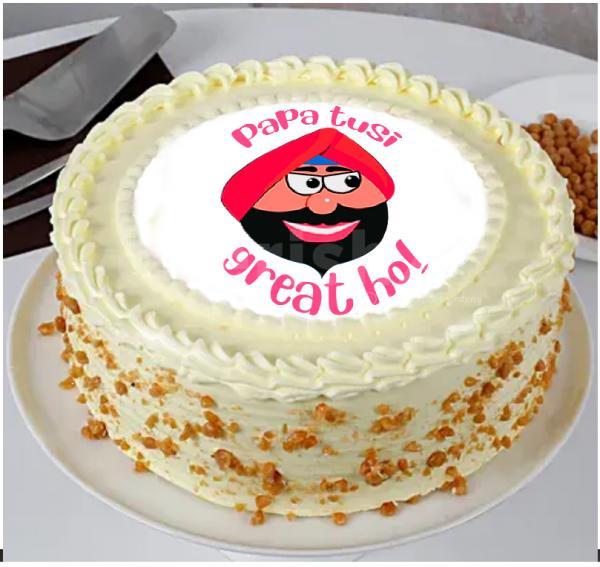 'Papa tussi great ho' Designer Cake